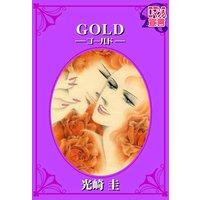 GOLD−ゴールド−