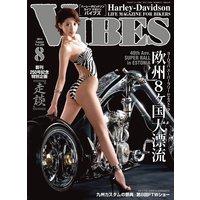 VIBES【バイブズ】2014年8月号