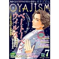 月刊オヤジズム2014年 Vol.7