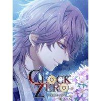 【絵ノベル】CLOCK ZERO〜終焉の一秒〜 時田終夜 上