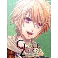 【絵ノベル】CLOCK ZERO〜終焉の一秒〜 海棠鷹斗 上