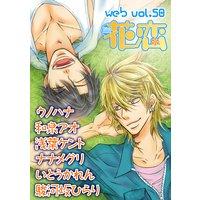 web花恋 vol.50