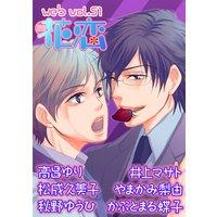 web花恋 vol.51