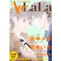 AneLaLa Vol.2