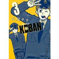 KOBAN(3)