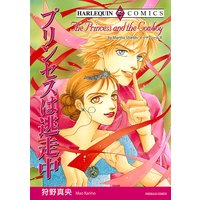 【ハーレクインコミック】愛のない結婚セレクトセット vol.3