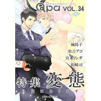 Qpa Vol.34 変態〜自覚はあります