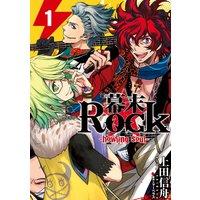 幕末Rock−howling soul− 1