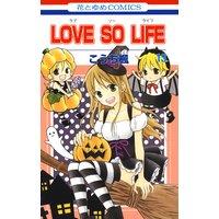 LOVE SO LIFE 13