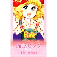 Pinkyピンク