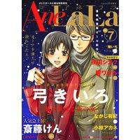 AneLaLa Vol.7