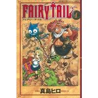 FAIRY TAIL 1巻
