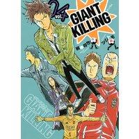 GIANT KILLING 4巻