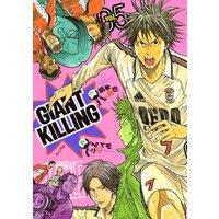 GIANT KILLING 5巻