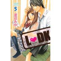 L・DK 5巻