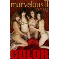 COLOR marvelous2 デジタル写真集