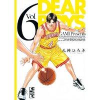 DEAR BOYS 6巻