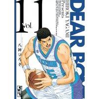 DEAR BOYS 11巻