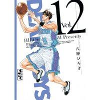 DEAR BOYS 12巻