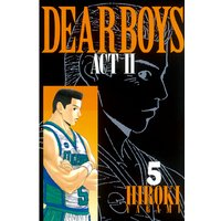 DEAR BOYS ACT II 5巻
