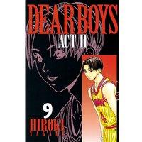 DEAR BOYS ACT II 9巻