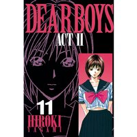 DEAR BOYS ACT II 11巻