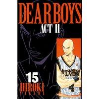 DEAR BOYS ACT II 15巻