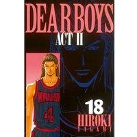 DEAR BOYS ACT II 18巻