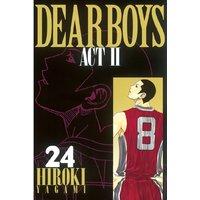 DEAR BOYS ACT II 24巻