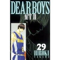 DEAR BOYS ACT II 29巻