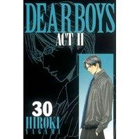 DEAR BOYS ACT II 30巻