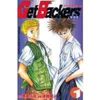 GetBackers奪還屋
