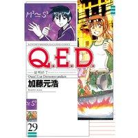 Q.E.D. 証明終了 29巻