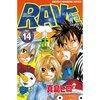 RAVE 14巻