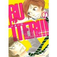 BUTTER!!! 1巻
