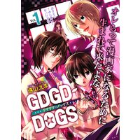 GDGD‐DOGS