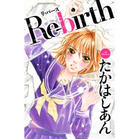 Re‐birth リ・バース