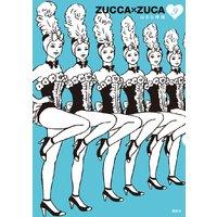 ZUCCA×ZUCA 9巻