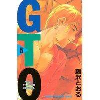GTO 5巻