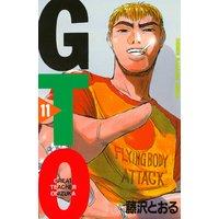 GTO 11巻