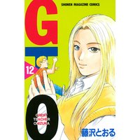 GTO 12巻