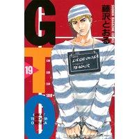 GTO 19巻
