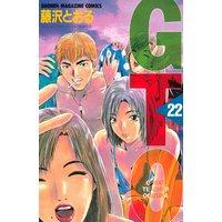 GTO 22巻