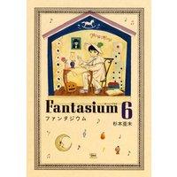 ファンタジウム 6巻
