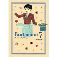 ファンタジウム 7巻