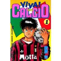 VIVA! CALCIO