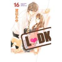 L・DK 16巻