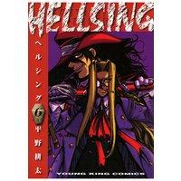 HELLSING 6