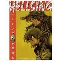 HELLSING 7
