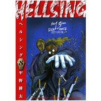 HELLSING 8